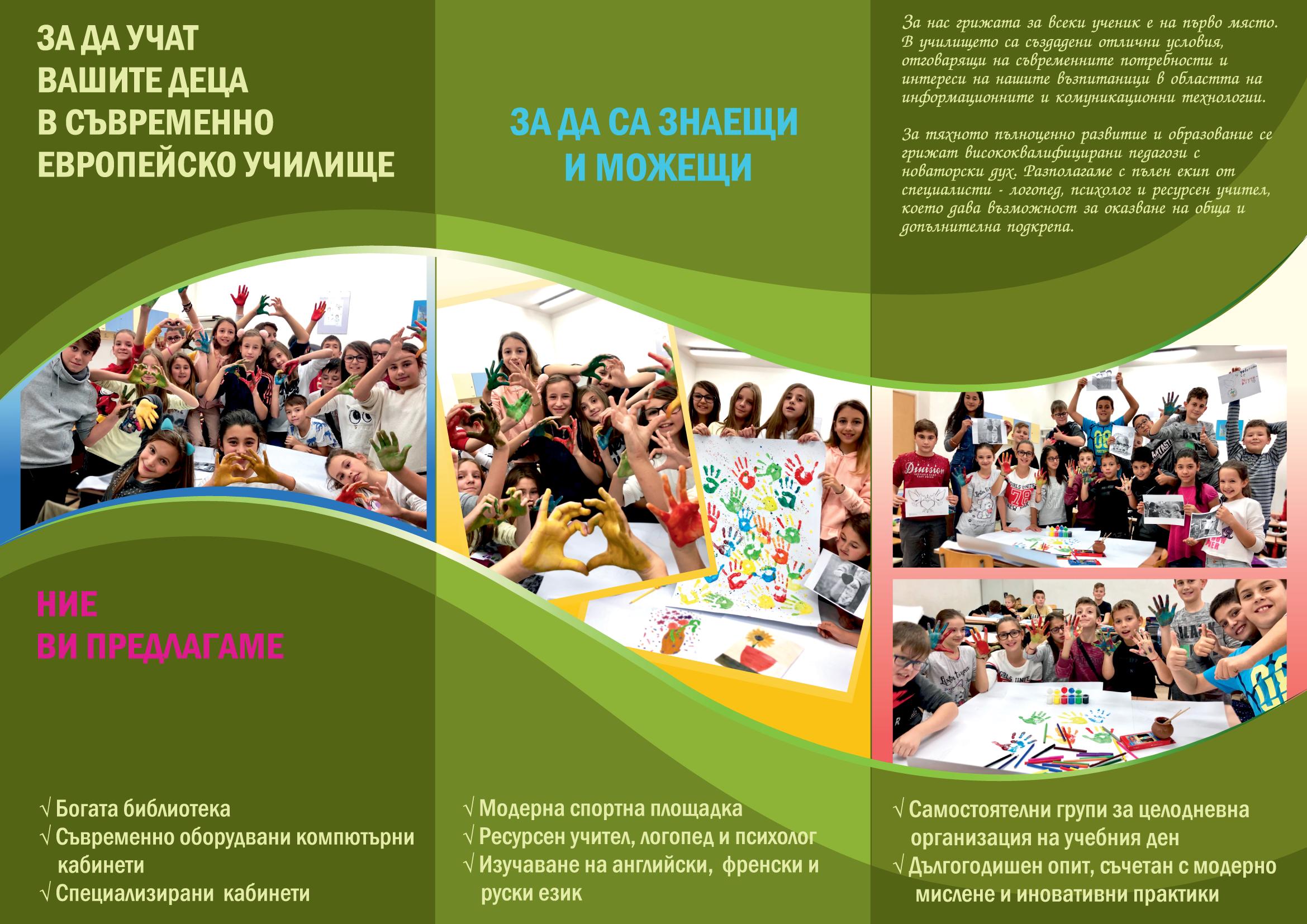 broshura1klasp22019.png